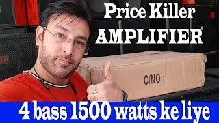 Price killer Amplifier