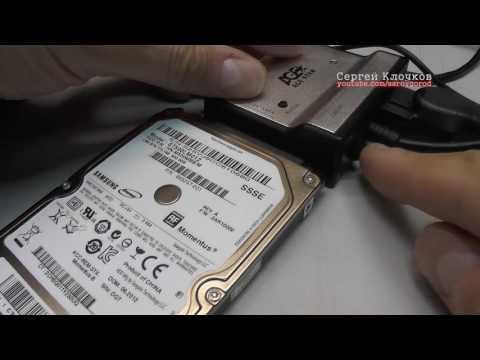 Щелкает и не загружается жесткий диск Seagate Samsung - как достать фото