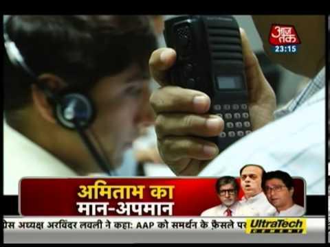 Vardaat - Vardaat: Hitman Shri Prakash Shukla targetted UP CM