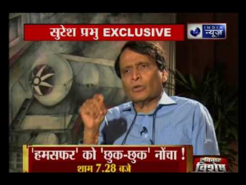 Railway Minister Suresh Prabhu Exclusive interview with Deepak Chaurasia