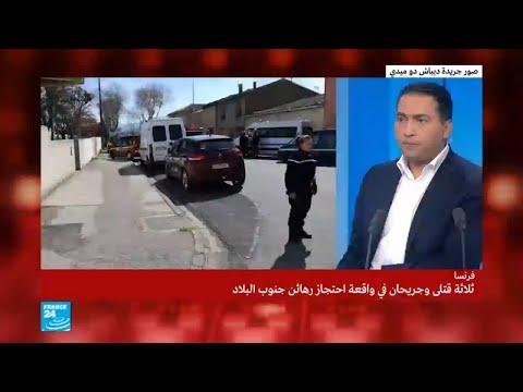 ضابط فرنسي يبادل نفسه بالرهائن في المتجر جنوب غرب فرنسا  - نشر قبل 2 ساعة