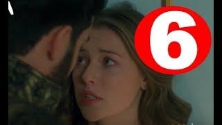 Султан моего сердца 6 серия на русском,турецкий сериал, дата выхода