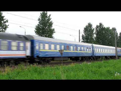 Kiev Express na Zadębiu