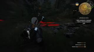 СЕКС С КЕЙРОЙ МЕЦ (The Witcher 3: Wild Hunt) #21