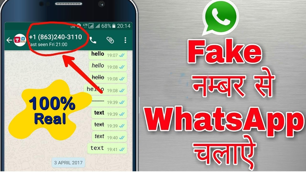 How to Create Fake Whatsapp Account with Fake Mobile Number