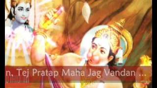 Awesome Hanuman Chalisa ( Great Version with True Devotion ) with lyrics