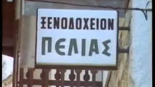 BBC TV: Video 1/10 - Learn Language Greek Free.