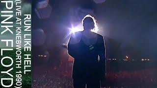 Pink Floyd - Run Like Hell (Live at Knebworth 1990)