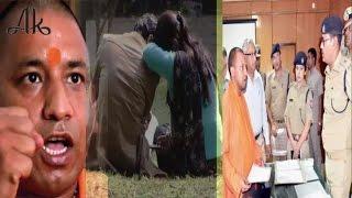 Yogi Adityanath ने पार्क में बैठे युवक युवतियों को परेशान करने वाले पुलिसकर्मियों को किया सस्पेंड.