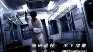 FullDramaStyle - Aoi tori - Globe - Wanderin' destiny (Sub FR)