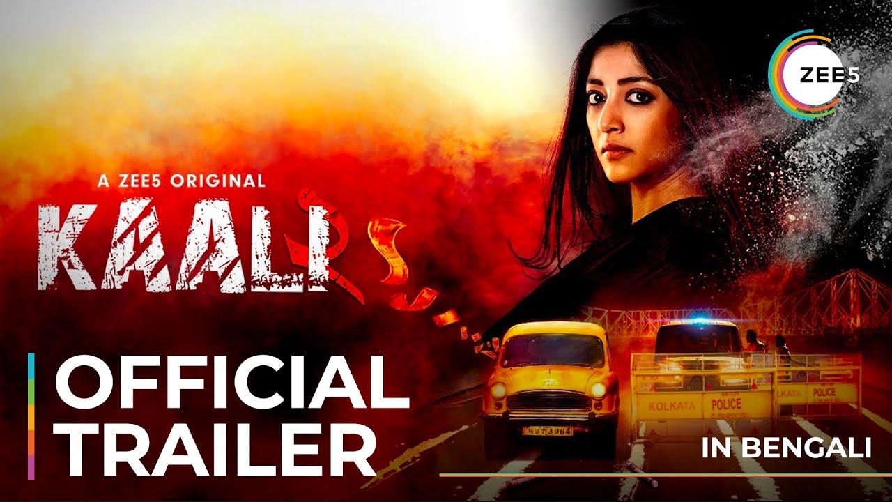 Download Kaali – Season 2 | Official Trailer (Bengali) | A ZEE5 Original | Streaming Now On ZEE5