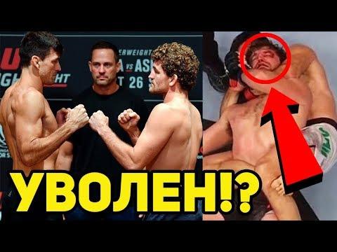 НАШИ ДАЛИ ЖАРУ! ОБЗОР UFC on ESPN+ 20 ДЕМИАН МАЙА - БЕН АСКРЕН