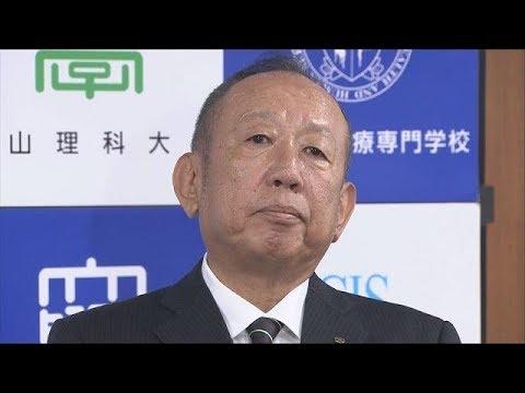 【加計会見】記者「どうして騒動になったと思う?」理事長「総理と仲が良かったから。申し訳ない」記「仲がいいが故に騒動になるとは?」理「思わなかった」