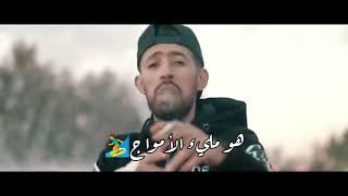 Hakim bad boy El Bayda