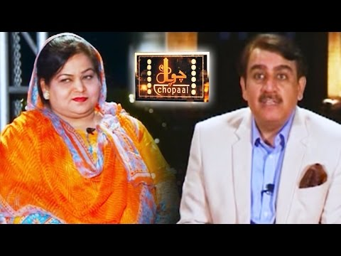 Chopaal - 31 December 2016 | ATV