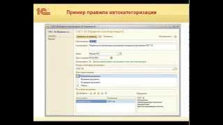 Управление документацией СМК в