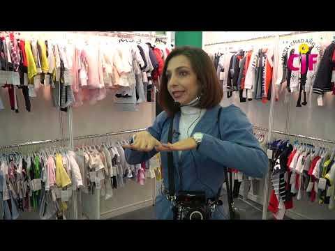 Тренд-экскурсии «Тренды и тенденции в мире детской одежды...»