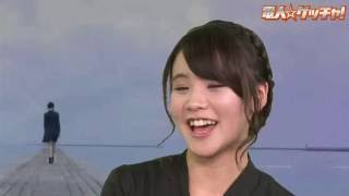 『アニチャ! ゲスト:西沢幸奏』(2016年11月10日放送分)