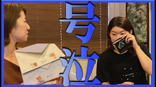 【号泣】高橋礼華さんにサプライズ!!【感動】