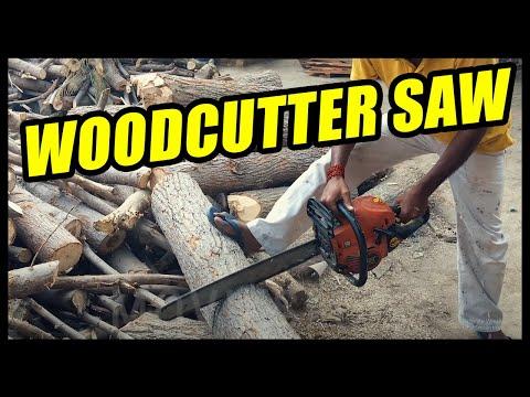 Woodcutter saw machine,  Wood cutter machine, How to cut wood