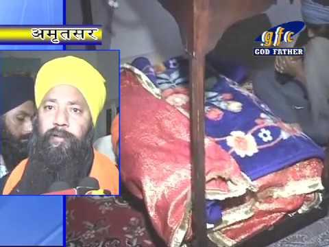 Disrespect of shri Guru Granth Sahib Ji
