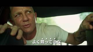 これ本当にダニエル・クレイグ?映画『ローガン・ラッキー』本編映像 ダニエルクレイグ 検索動画 3