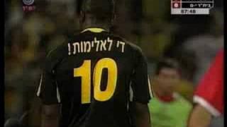 גמר גביע המדינה 2008: בית
