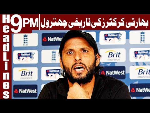 Afridi hit out at India on Kashmir Issue - Headlines & Bulletin 9 PM - 5 April 2018 | Express News