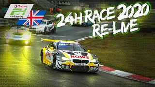 RE-LIVE | English commentary | ADAC TOTAL 24h-Race 2020 at the Nurburgring