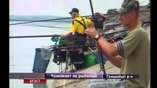 видео отдых на диком озере любань