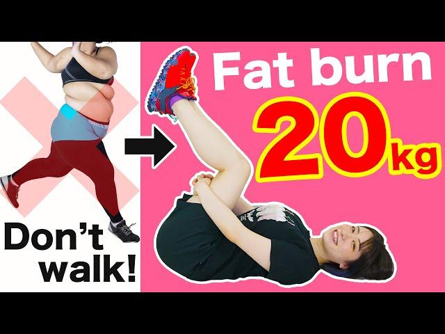 [歩くより脂肪が20倍燃焼]寝たまま3分でぽっちゃり下半身が引き締まる簡単運動!@【保育系YouTuber】 mocaちゃんTime