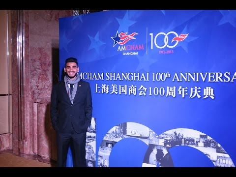 American Chamber of Commerce in Shanghai's 100th Anniversary Dinner!