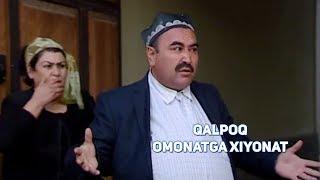 Qalpoq - Omonatga xiyonat | Калпок - Омонатга хиёнат (hajviy ko