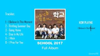 SCHOOL 2017 OST | Full Album