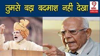 Karnataka Election: मचा सियासी घमासान, Ram Jethmalani ने PM Modi पर कसा तंज | SPN9News