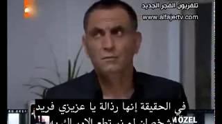 مراد علم دار يقتل ارسوي