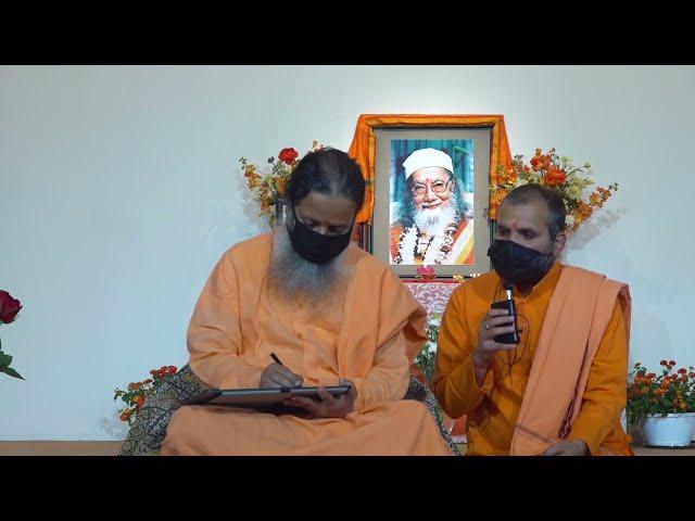 Swami Shriyukteshwarji's Birthday with Paramahamsa Prajnanananda - May 10, 2021