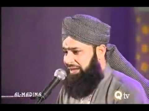Aarize Shamso Kamar Say   www alhajowaisrazaqadri com