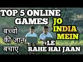 Top 5 life taking Games (Online)
