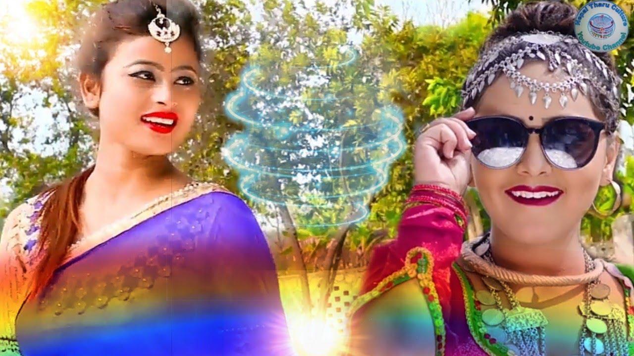 New Tharu Dj song 2075// Adhunik Nonstop tharu Dj song// mix by Manoj Dj