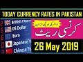 26 May 2019 Currency Rate In Pakistan Dollar, Euro, Pound, Riyal Rates