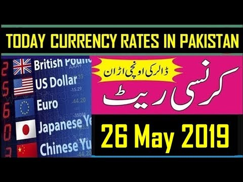 26-may-2019-currency-rate-in-pakistan-dollar,-euro,-pound,-riyal-rates