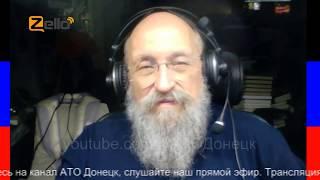 Анатолий Вассерман об Украине, выборах, Зеленском.