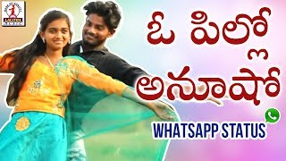 Best Folk Whatsapp Status Video  O Pillo Anusho Super Hit Telugu Song  Lalitha Audios And Videos