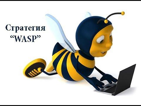 Стратегия для бинарных опционов на 60 секунд WASP