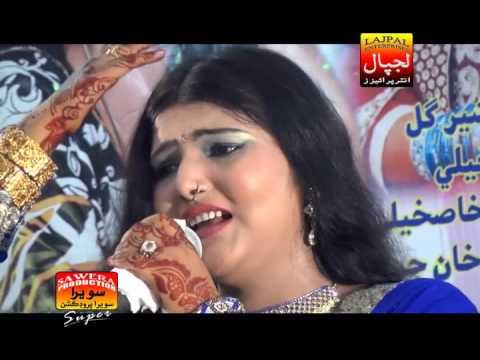 Saira Soomro | Muqadar Jo Doh Kehrro  | Best Sindhi Songs | Lajpal Enterprises thumbnail