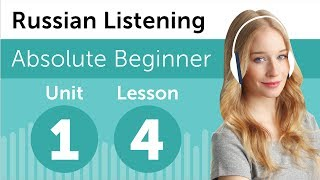 Learn Russian - Russian Listening Comprehension - Reading a Russian Journal