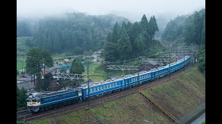 【12系・14系甲種輸送】関ケ原を超える客車列車
