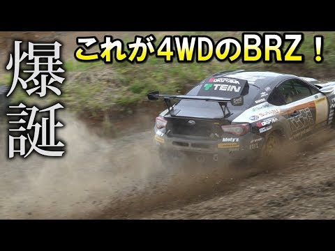 BRZとWRXのフュージョン⁉4WDのBRZが爆誕❕  ZC6 SUBARU STi 86