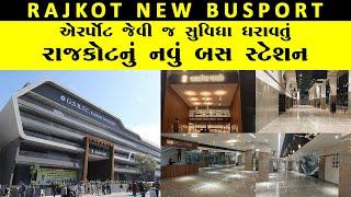 GSRTC Rajkot New Bus Port|New Bus Station Of Rajkot|રાજકોટનું નવું વૈભવી બસ સ્ટેશન|gujarati vlogs